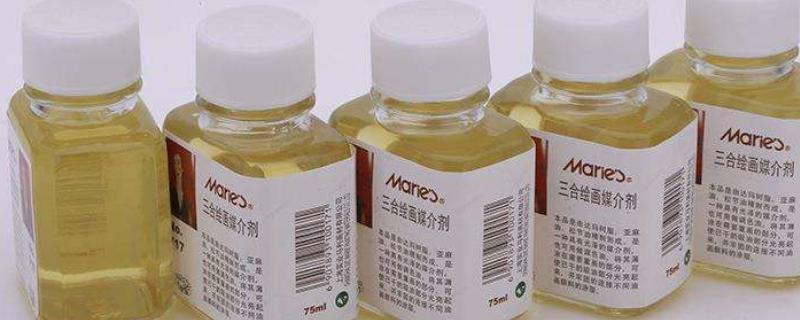 油画三合油使用方法