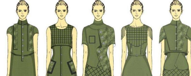 服装设计好学吗