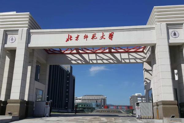 广播电视编导专业大学排名