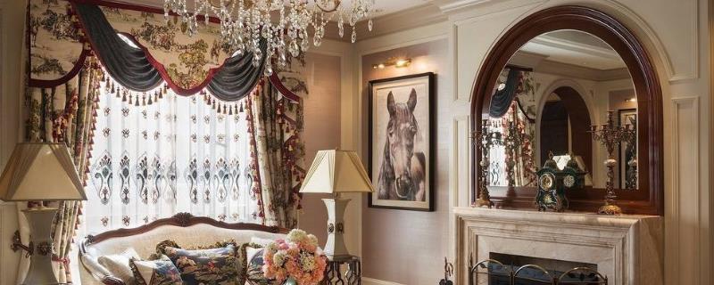 室内设计美式风格特点