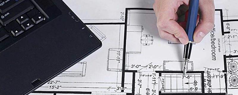 建筑设计防火规范