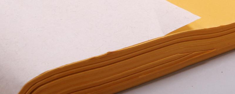 书法宣纸尺寸